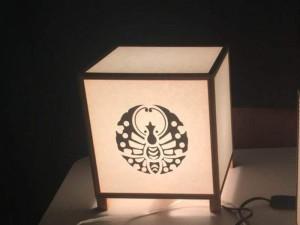 行燈(アゲハ)