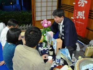日本酒Bar1