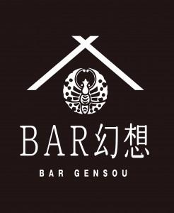 BAR幻想
