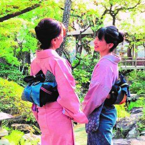 和の装い体験 ~着物で秋の庭園巡り~